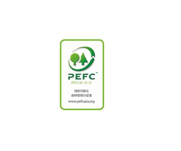 -PEFC 森林認証-
