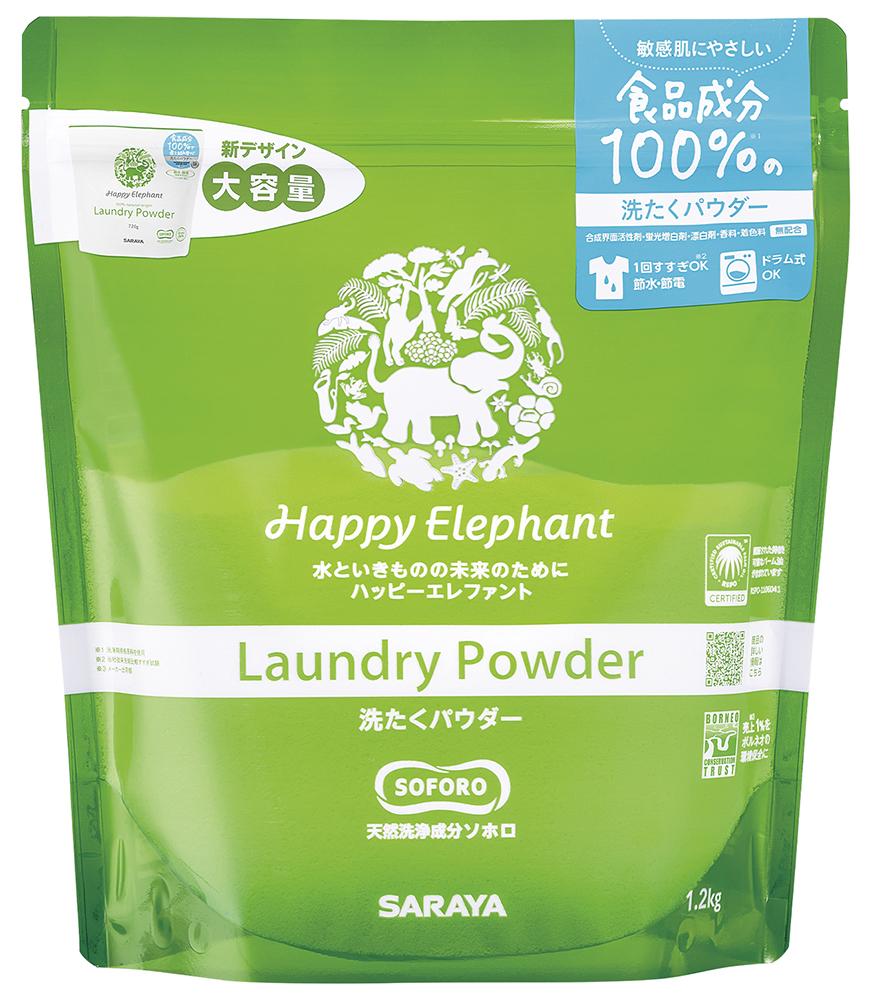 Happy Elephant 洗たくパウダー
