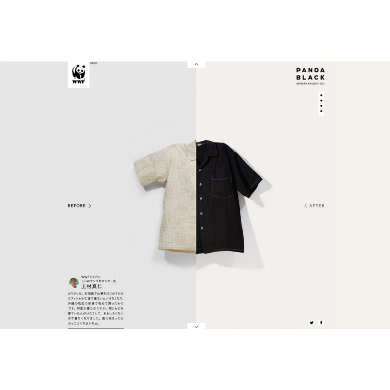 PANDA BLACK -Rewear Project-