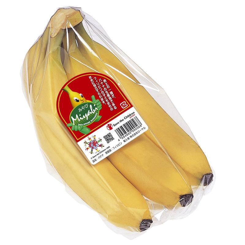 みやび/エストレージャ セーブ・ザ・チルドレン バナナ
