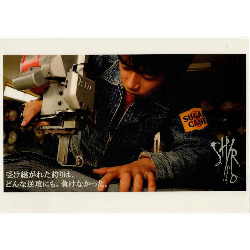 SHIRO・・・0819