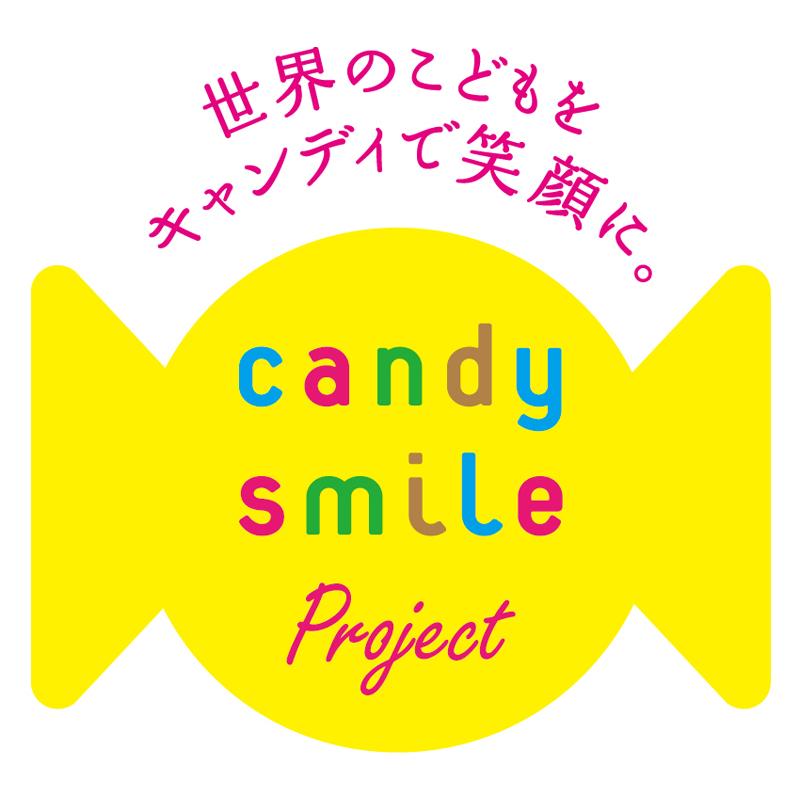 キャンディスマイルプロジェクト 対象キャンディ(テディポップキャンディ他)