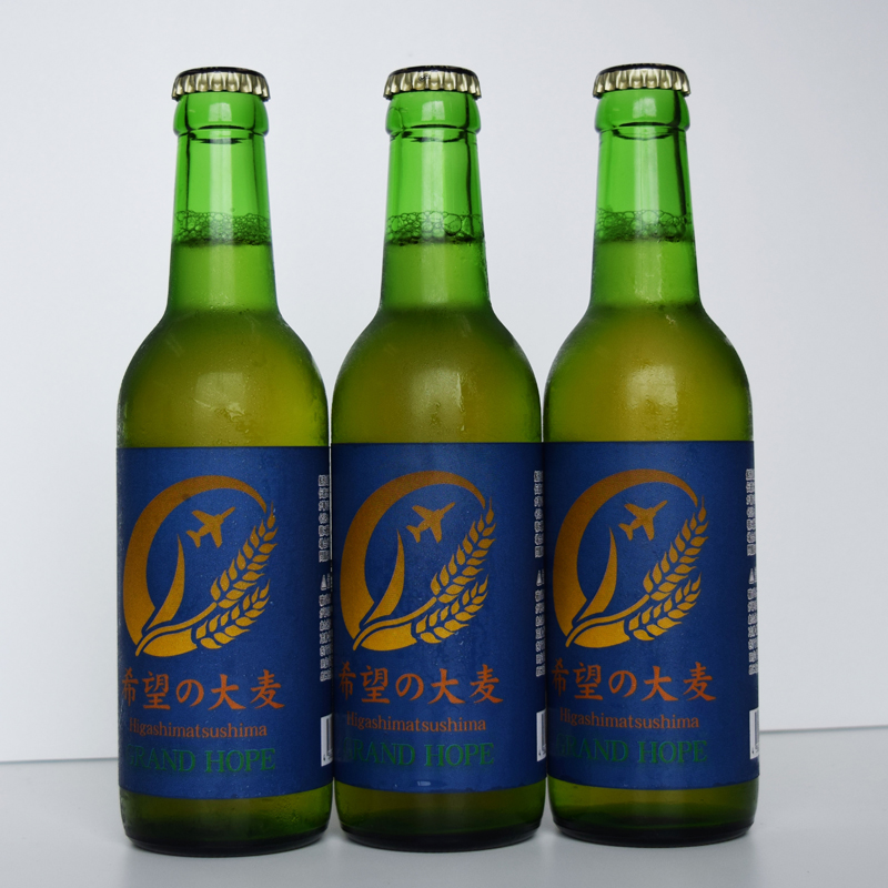 東松島地ビール「GRAND HOPE」