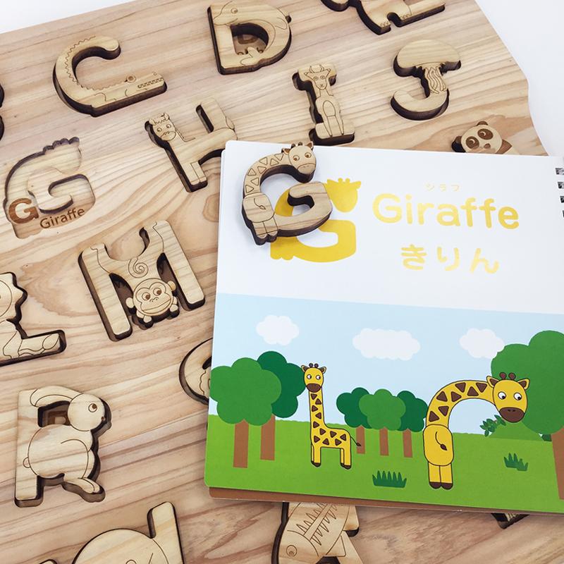 木のどうぶつアルファベットパズル A for Animal