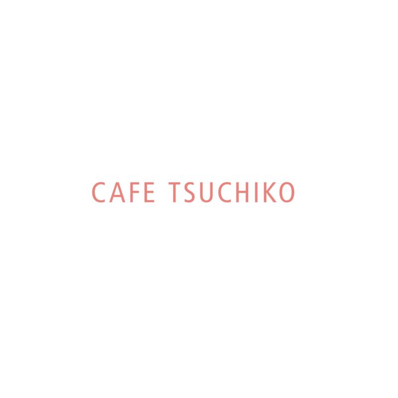 廃棄物資源化・循環型 「café ツチコ」