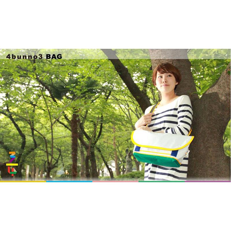 4bunno3 BAG (よんぶんのさんバッグ)