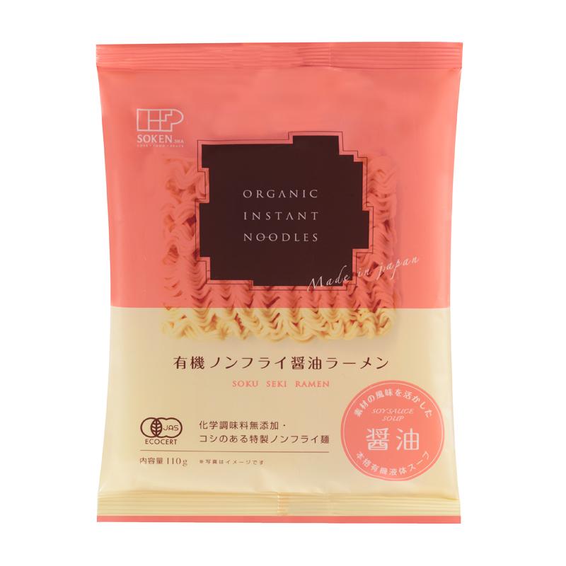 有機ノンフライラーメン(醤油・味噌・塩)