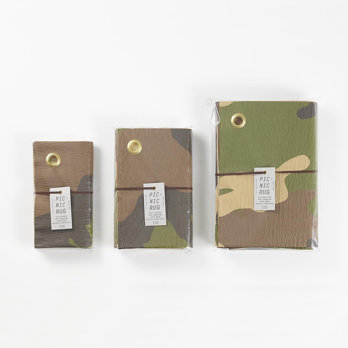 山陽製紙株式会社
