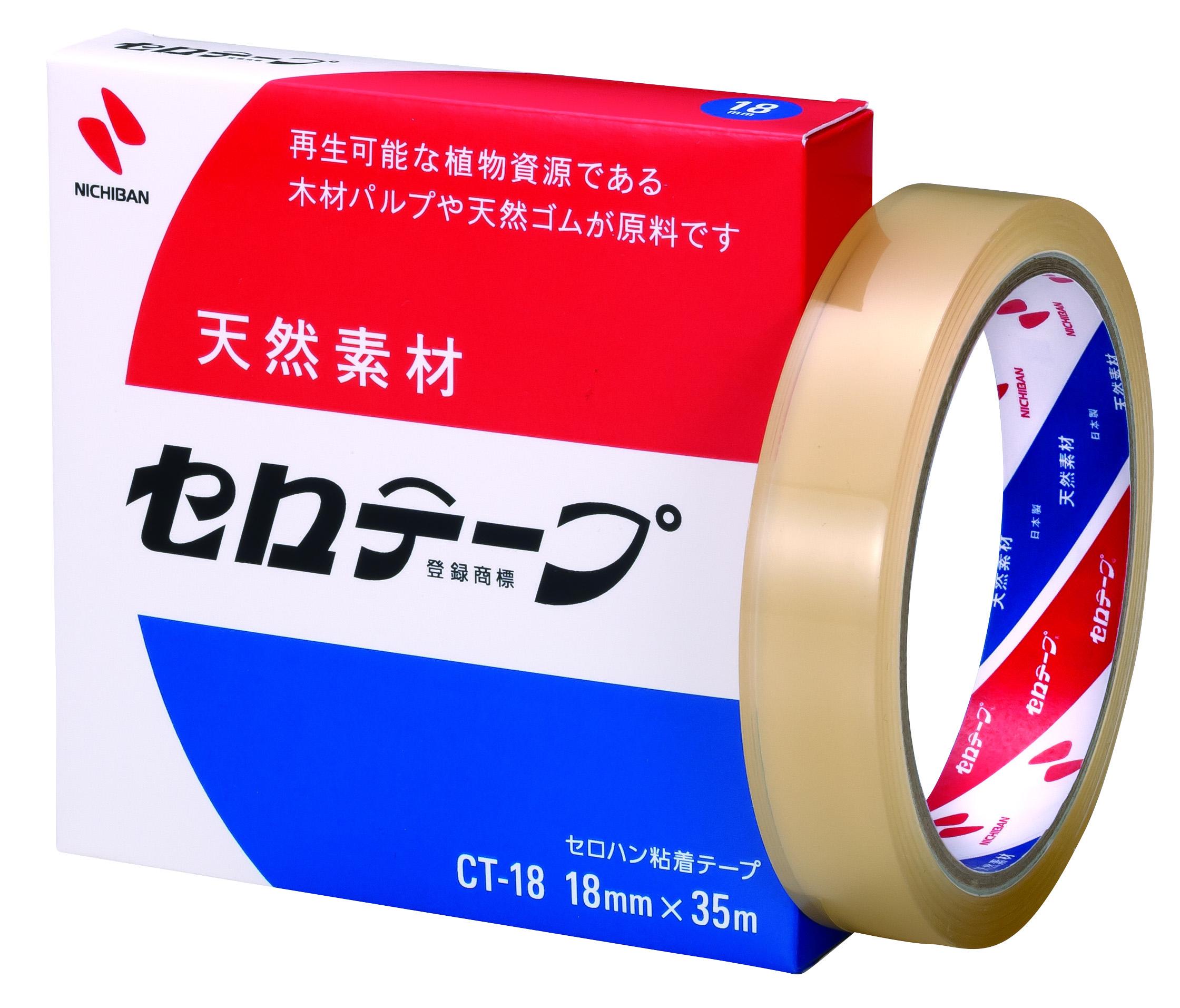 7675【年度テーマ】セロテープ®