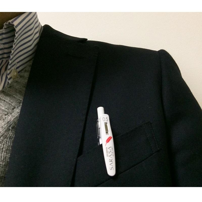 【自由テーマ】サラサクリップ 赤い羽根