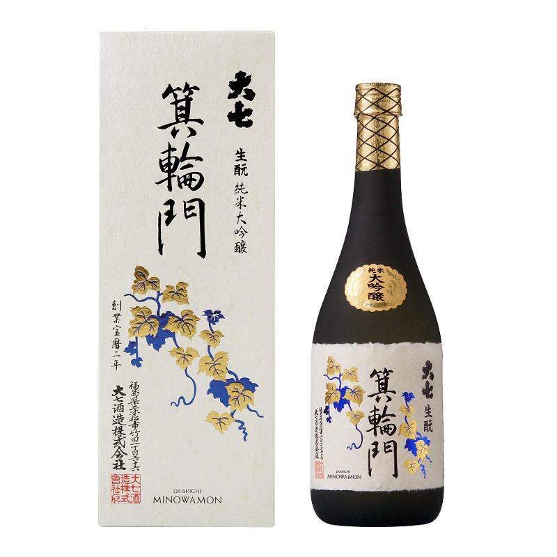 8694超扁平精米技術による生酛純米大吟醸酒「箕輪門」