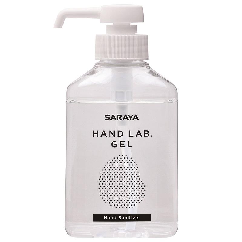 【自由テーマ】SARAYAハンドラボ 手指消毒スプレー・ハンドジェル