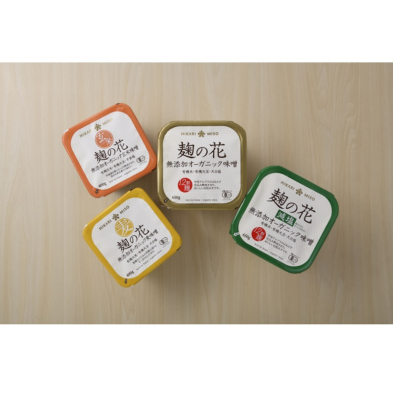 【自由テーマ】麹の花 無添加オーガニック味噌