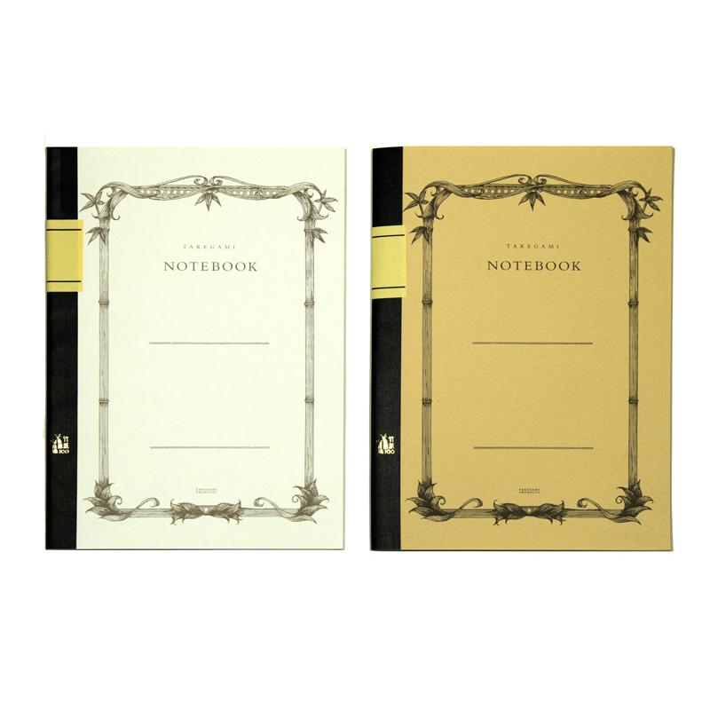 9002竹紙ノート
