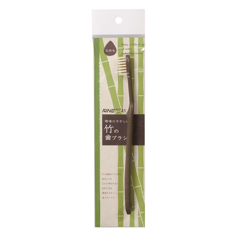 【年度テーマ】竹の歯ブラシ