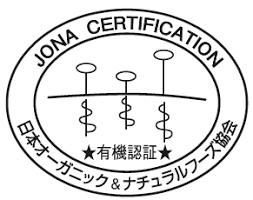 -JONA オーガニックコスメ認証-