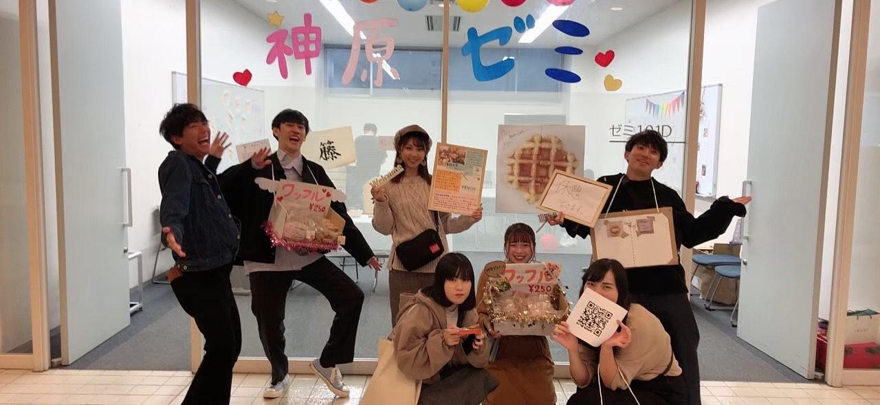 APSP Students 奮闘記<br>─専修大学 神原ゼミ パルシックチーム─