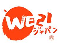 認定NPO法人WE21ジャパン
