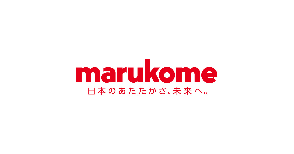 11393ソーシャルプロダクツ・インタビュー<br>―マルコメ株式会社―