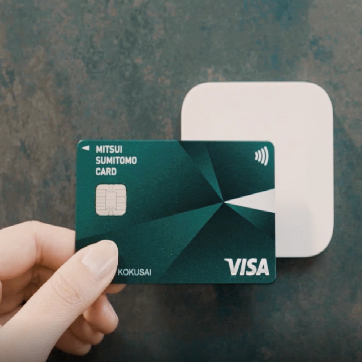 【自由テーマ】タッチハッピー ~Visaのタッチ決済で社会貢献~