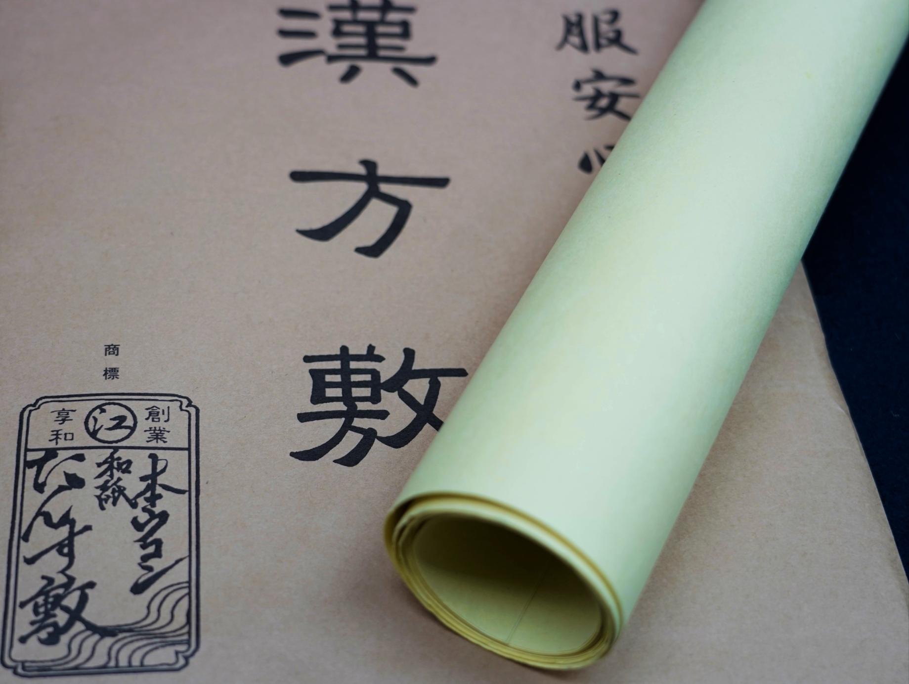 【自由テーマ】特殊和紙 漢方敷
