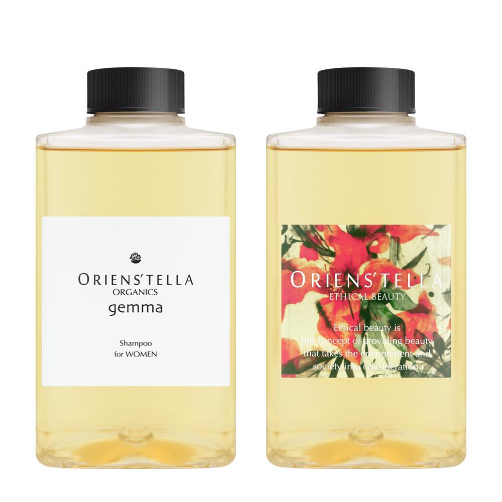 【自由テーマ】オーガニックシャンプー「gemmaシリーズ」