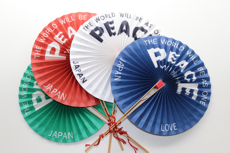 12128【自由テーマ】折り鶴リサイクル丸扇子 FANO
