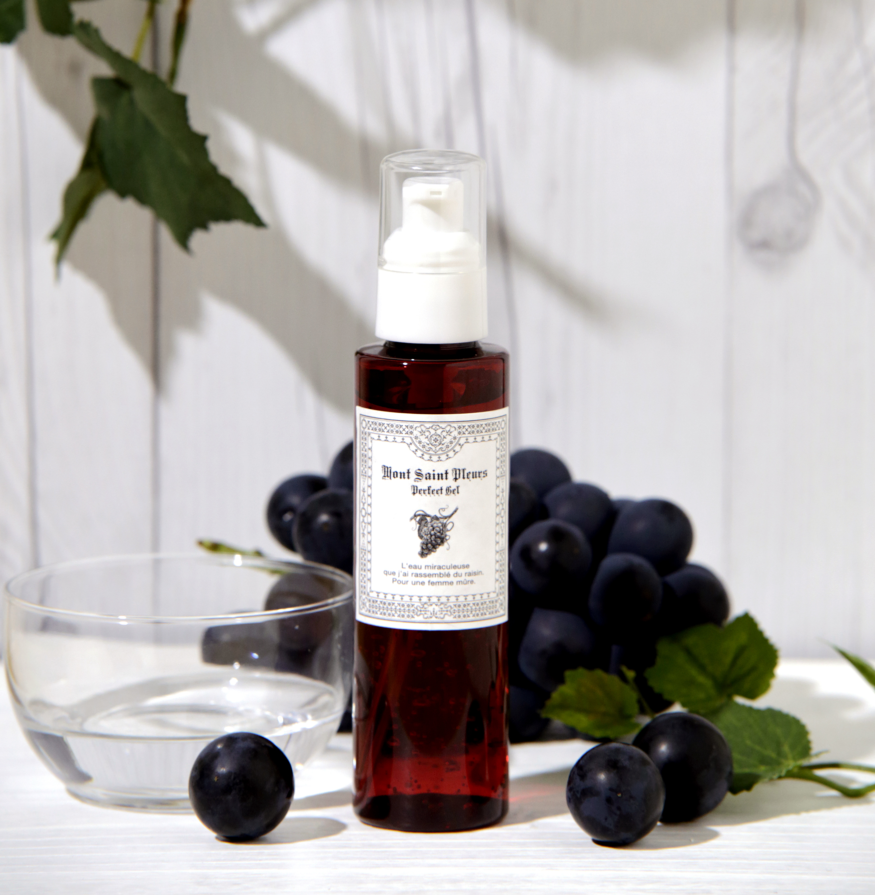 11999【自由テーマ】葡萄樹液ジェル (化粧品)