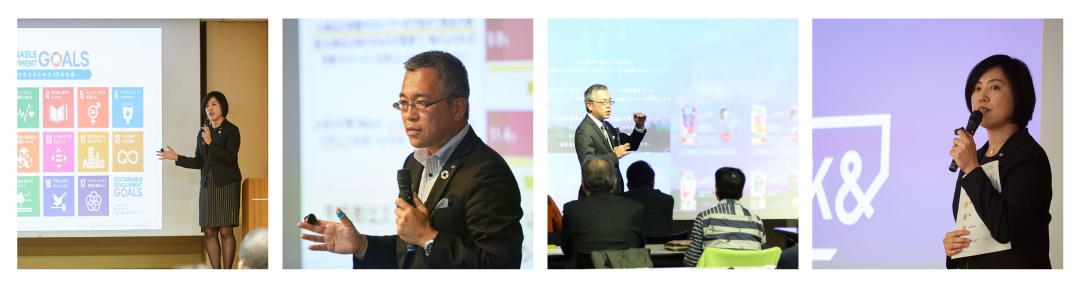 ソーシャルプロダクツ開発 ビジネス集中講座